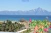 sarti hotel blizu plaze
