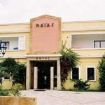 HHotel Naias hanioti