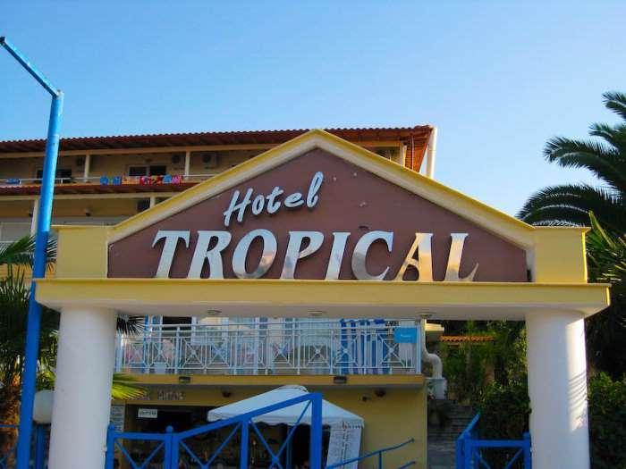 Hoteli u Grckoj  Hotel Tropical Hanioti 3* popust 25 % za rane uplate !