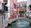 Vikend aranzmani Venecija